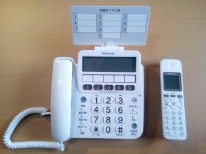 パイオニア電話機 TF-SE15